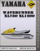 Thumbnail 1998 Yamaha WaveRunner XL760 XL1200 Factory Service Repair Manual