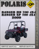 Thumbnail 2009 Polaris Ranger HD 700 4X4 Ranger XP 700 4X4 Factory Service Repair Manual